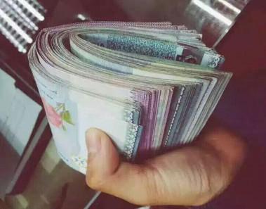 makhluk yang bernama duit