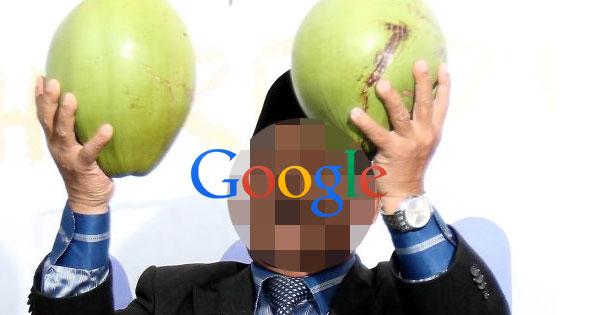 cari smartphone hilang guna google