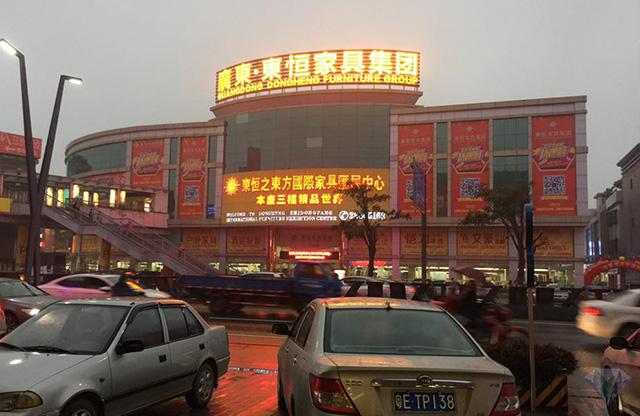 Anda-Jimat-Puluh-Ribu-Jika-Rancang-Beli-Perabot-Rumah-Di-Foshan,-China-4