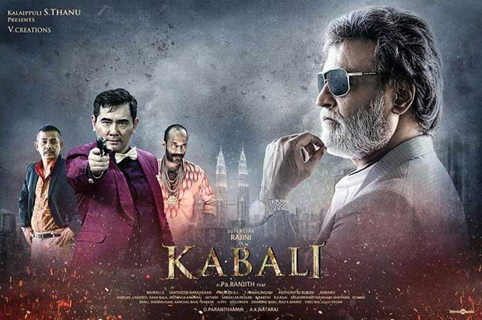 poster filem kabali